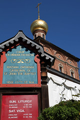 Russian Orthodox Cathedral Sign (Mr.TinDC) Tags: signs architecture buildings washingtondc dc churches cathedrals domes oniondomes crestwood saintjohnthebaptist russianorthodox stjohnthebaptist russianorthodoxcathedral