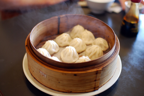 Xiao Long Bao, Little House, Bundoora