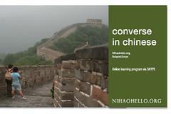 www.nihao.org