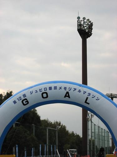 第12回ジュビロ磐田メモリアルマラソン