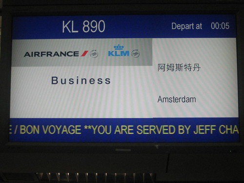 My flight to Amsterdam on Air France