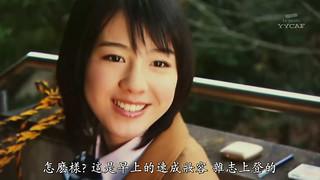 桜庭ななみ 画像14