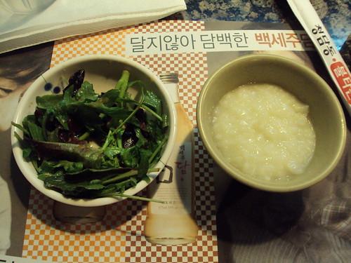 Salad/ Congee