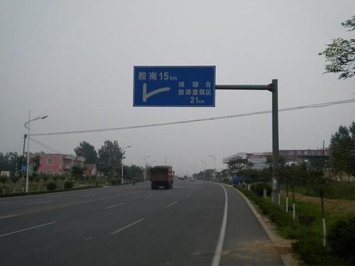 DSCN0539