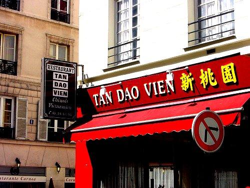 Tan-Dao-Vien
