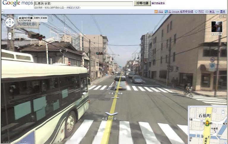 google信三郎2