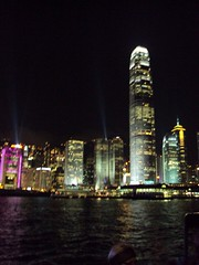 View of the International Finance Center in Hong Kong