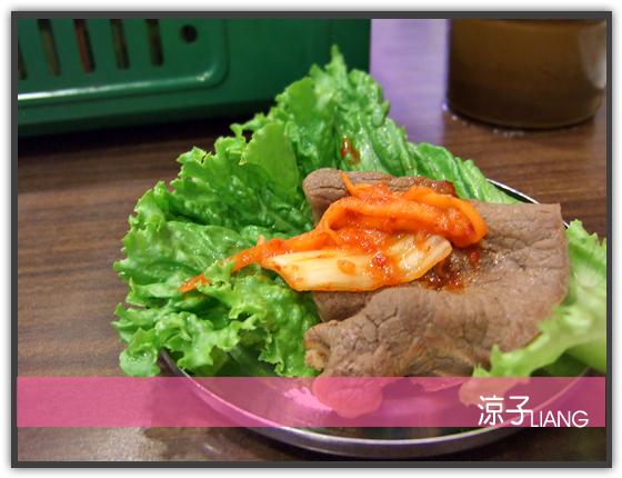新羅韓式料理12