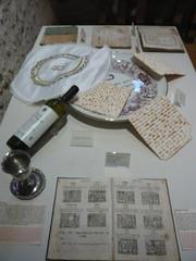 The symbols of Judaism / Символите на Юдаизма