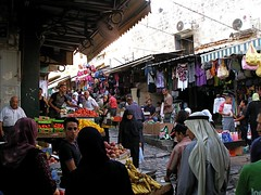Market in the Old City (Seetheholyland.net)