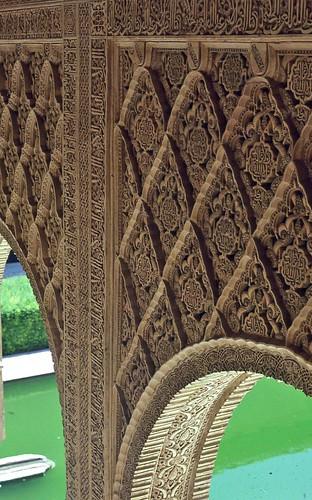 133 Barca Gallery, Alhambra