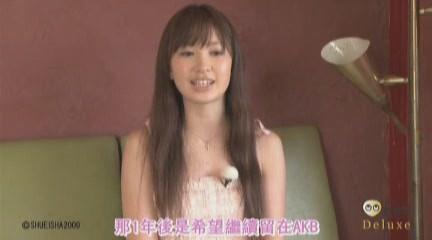 小嶋陽菜の画像72482