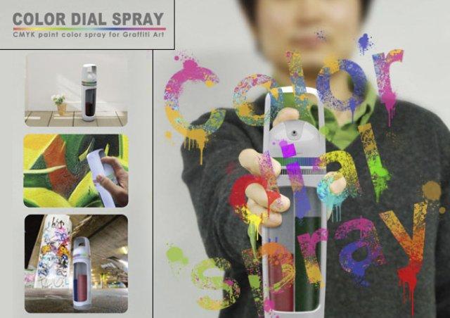 colordialspray01