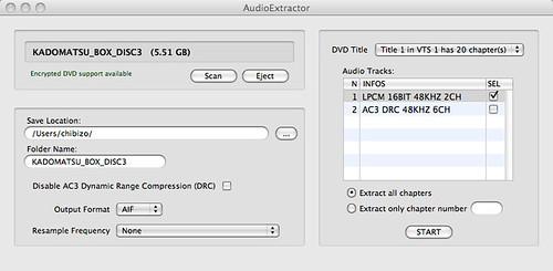 AudioEXrtactor