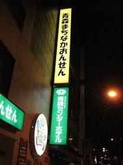 machinaka (3).JPG