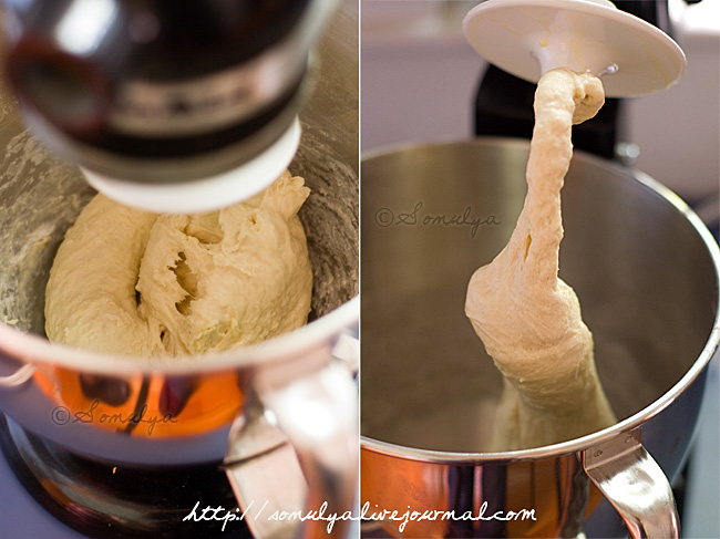 Plum cake dough in mixer