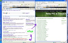 pilz-google-search-aug032009p6