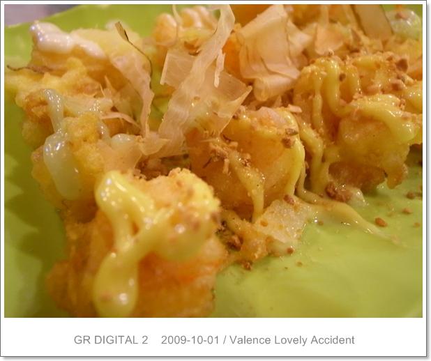 蝦拼_綜合口味蝦球