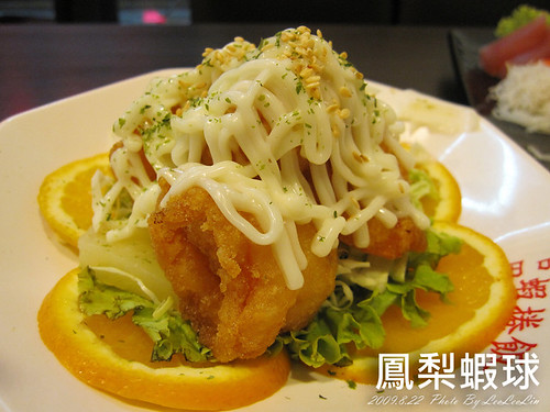 三峽台北大學平價日式料理 上禾屋 三峽國際一街美食餐廳