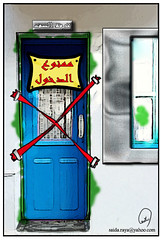 (zoom_artbrush) Tags: door school students close class flue sick germs  h1n1
