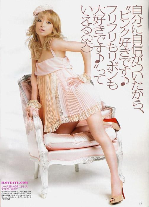 Ayumi Hamasaki pretty Photoshoot  tag: japanese actress ayumi-hamasaki