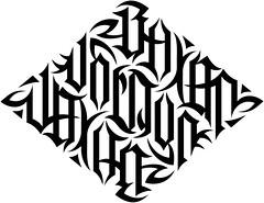 """Rhian"", ""Jordyn"", & ""Jaxon"" Diamond Ambigram"