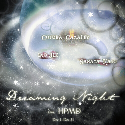 Dreaming Night in HPMD