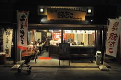 Tokyo 2009 - 鎌倉 - 隨手拍(18)
