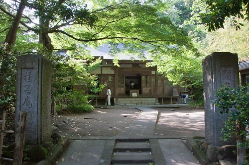 Keisho-an