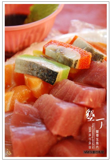 【墾丁美食】輝哥生魚片14