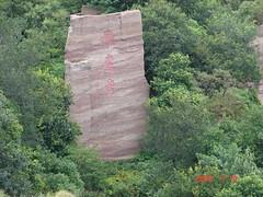 Eagle Cliff2