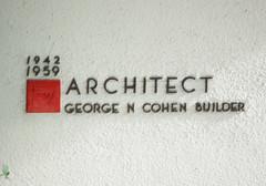 Solomon R. Guggenheim Museum seal