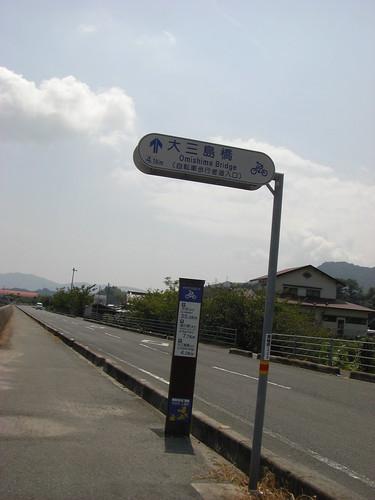 20090905094
