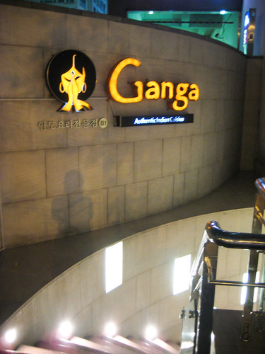 Ganga Indian Restaurant