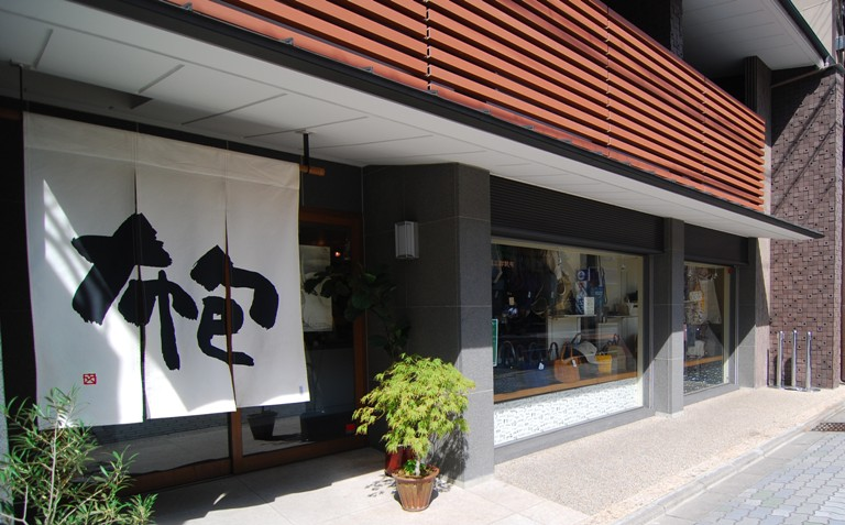 京都-0211