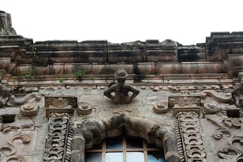 Copola - Church Detail