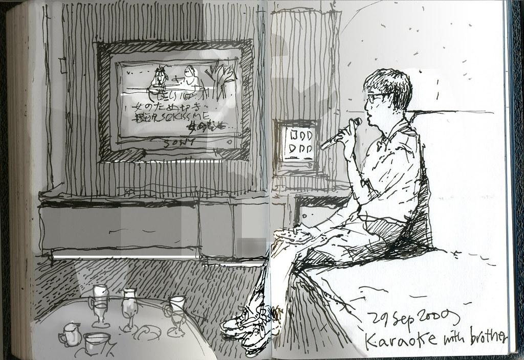 090929_karaoke_grey
