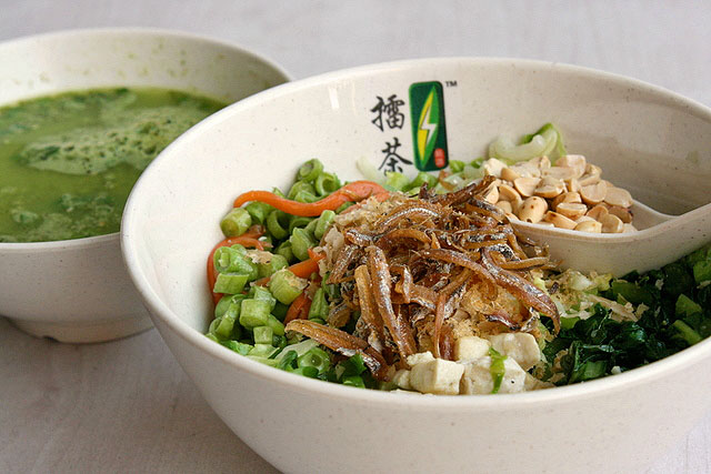 Bowl of vegetal goodness - Thunder Tea Rice