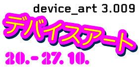 3. DEVICE_ART: Nintendo vs. Končar & Gorenje