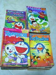 20090204-034012_www.pantip.com