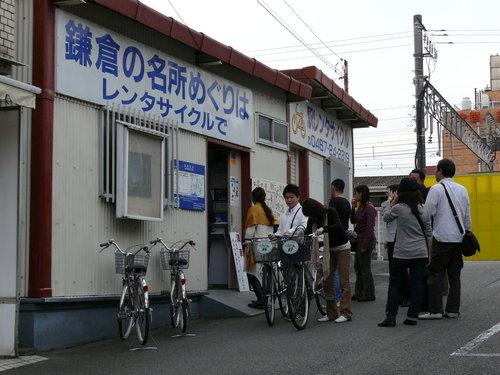JR鐮倉站旁的單車出租店