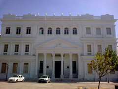 Tribunal de Justia do Maranho (arisdomar) Tags: tribunaldejustia whbrasil bgtma