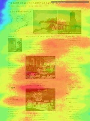 2009年11月10日_heatmap