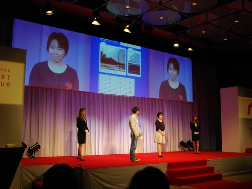 Creative Hack賞は『ToriSat』、グランプリは『Blogopolis』