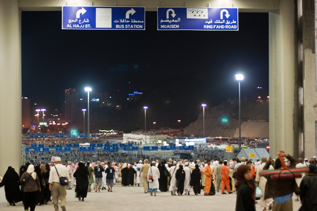 Hajj, Pilgrims, Mecca, Exiting the Jamarat bridge