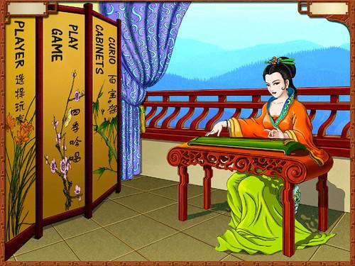 main menu background image