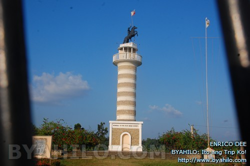 cry  of lincud monument, dingle iloilo