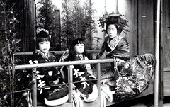 Tayuu and Kamuro 1910 (Blue Ruin 1) Tags: motif japan children japanese kyoto sitting kimono 1910s seated courtesan attendants wildwave shimabara kanzashi meijiperiod oiran tayu tayuu uchikake kamuro aranami wokou japanesepirates