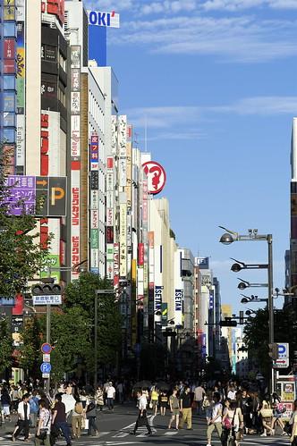 新宿:Shinjuku