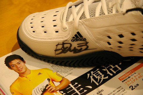 Signed by Kei Nishikori